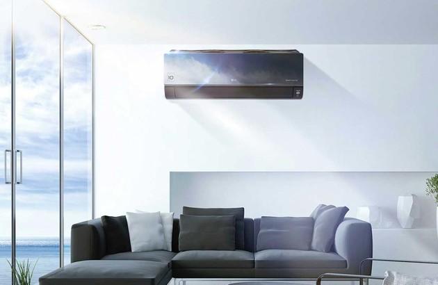 Climatisation murale LG Artcool mirror