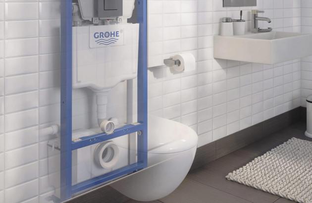 5 broyeurs wc pour r nover une salle de bain espace aubade. Black Bedroom Furniture Sets. Home Design Ideas