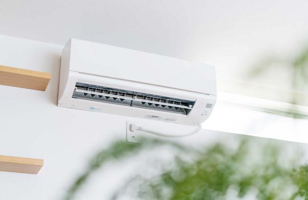 Quel climatiseur choisir?