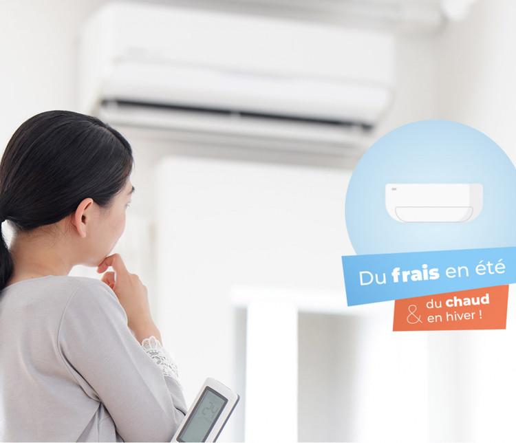 Simulateur de climatisation Espace Aubade