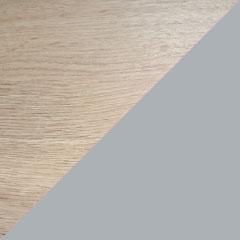 Coloris chêne brut naturel et porte gris galet extra-mat