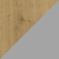 Coloris chêne arlington et laque gris souris