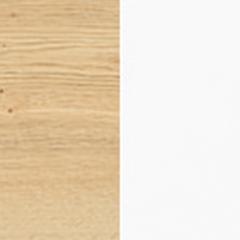 couleur chêne brut et couleur blanche