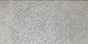 Décor Ceramiche Piemme Uniquestone Titanium Iced Lev