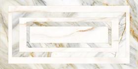 Décor Cerdisa Golden Pure White Luxury