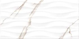 Décor Metropol Marbleous White Gloss