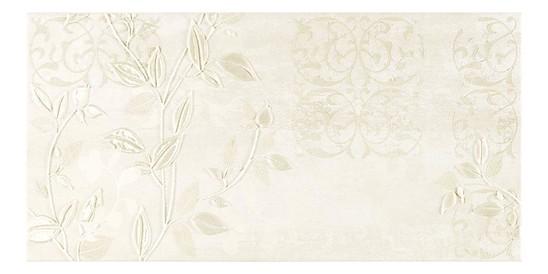 Décor Tau Ceramica Corten Beige Clair Caddy